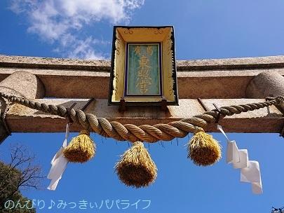 hiroshimayamaguchi202002122.jpg