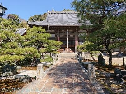 hiroshimayamaguchi202002134.jpg