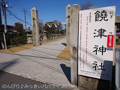 hiroshimayamaguchi202002135.jpg