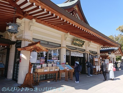 hiroshimayamaguchi202002146.jpg