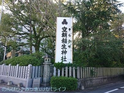 hiroshimayamaguchi202002149.jpg