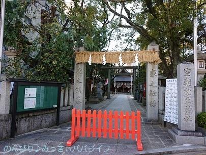 hiroshimayamaguchi202002150.jpg