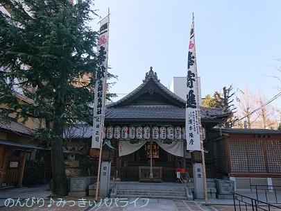 hiroshimayamaguchi202002151.jpg