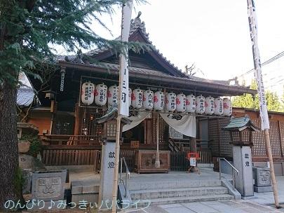 hiroshimayamaguchi202002152.jpg