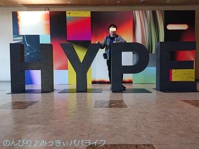 hiroshimayamaguchi202002161.jpg
