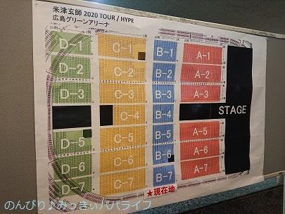 hiroshimayamaguchi202002170.jpg