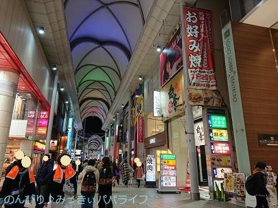 hiroshimayamaguchi202002175.jpg