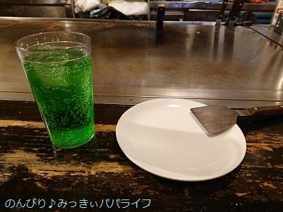 hiroshimayamaguchi202002178.jpg