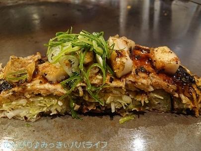hiroshimayamaguchi202002180.jpg