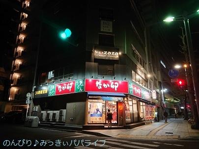 hiroshimayamaguchi202002181.jpg