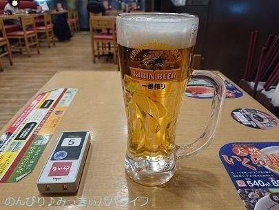 hiroshimayamaguchi202002182.jpg