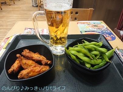 hiroshimayamaguchi202002185.jpg