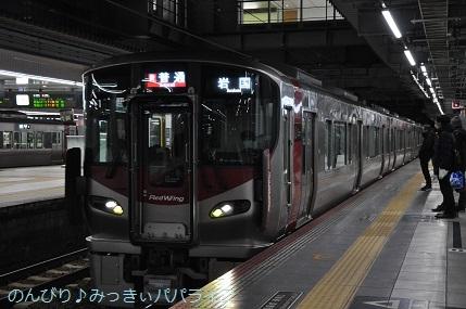 hiroshimayamaguchi202002187.jpg