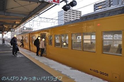 hiroshimayamaguchi202002189.jpg