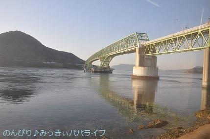 hiroshimayamaguchi202002191.jpg