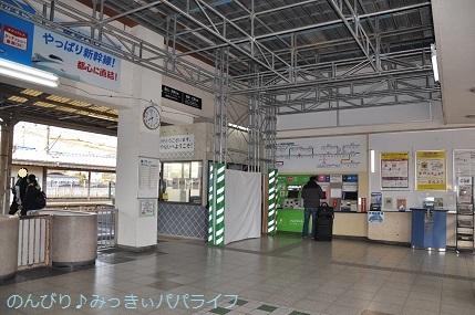 hiroshimayamaguchi202002194.jpg