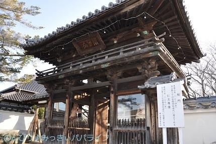 hiroshimayamaguchi202002206.jpg