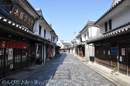hiroshimayamaguchi202002212.jpg