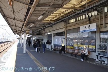 hiroshimayamaguchi202002215.jpg