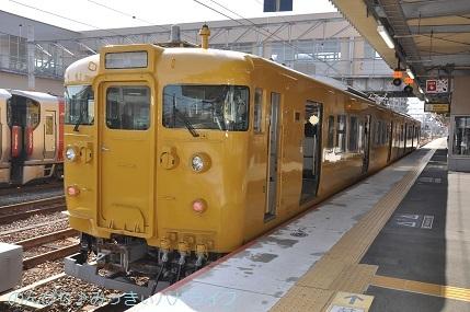 hiroshimayamaguchi202002216.jpg