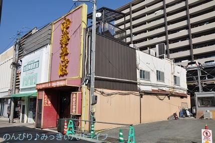 hiroshimayamaguchi202002217.jpg