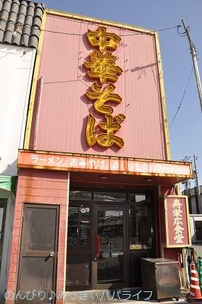 hiroshimayamaguchi202002218.jpg