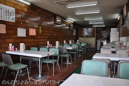 hiroshimayamaguchi202002219.jpg