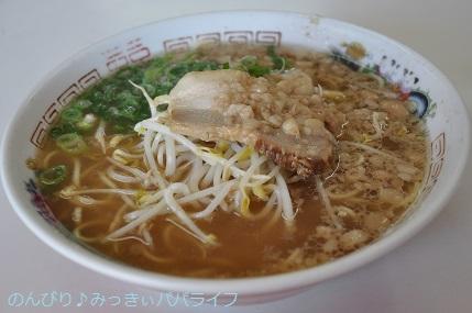 hiroshimayamaguchi202002221.jpg