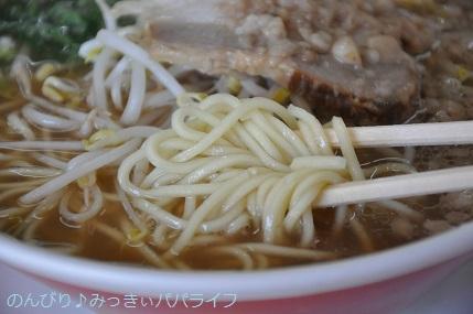 hiroshimayamaguchi202002222.jpg