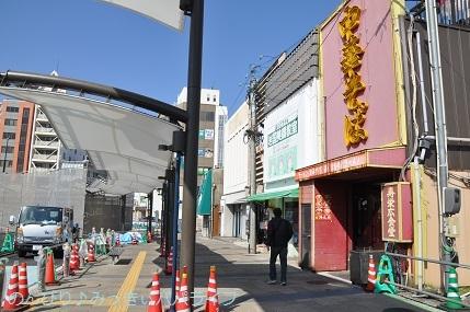 hiroshimayamaguchi202002223.jpg
