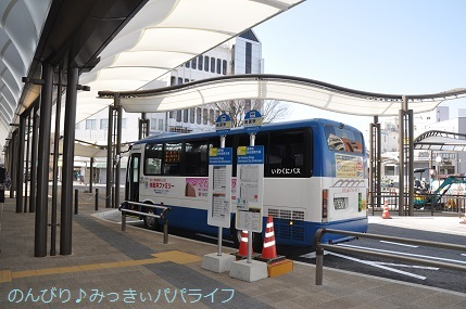 hiroshimayamaguchi202002224.jpg