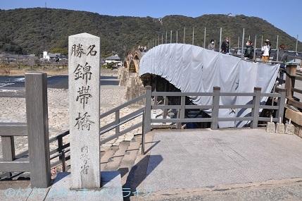 hiroshimayamaguchi202002226.jpg