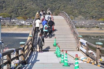 hiroshimayamaguchi202002229.jpg