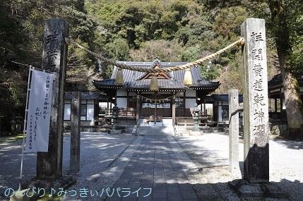 hiroshimayamaguchi202002232.jpg