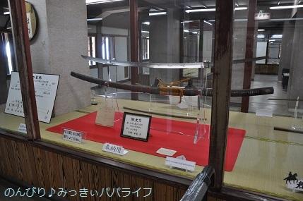 hiroshimayamaguchi202002236.jpg