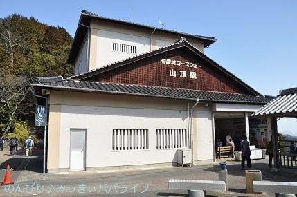 hiroshimayamaguchi202002240.jpg