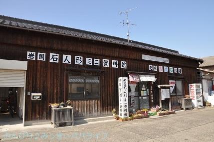 hiroshimayamaguchi202002246.jpg