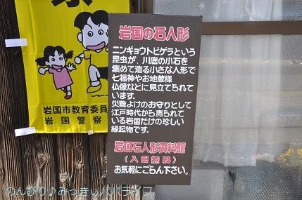 hiroshimayamaguchi202002247.jpg