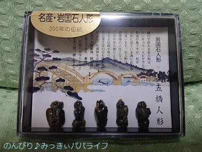 hiroshimayamaguchi202002248.jpg