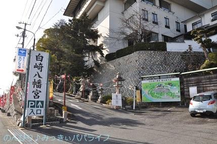 hiroshimayamaguchi202002254.jpg