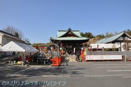 hiroshimayamaguchi202002255.jpg