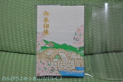 hiroshimayamaguchi202002257.jpg