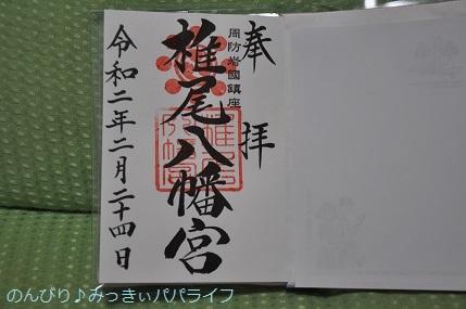 hiroshimayamaguchi202002258.jpg