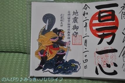 hiroshimayamaguchi202002260.jpg