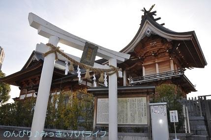 hiroshimayamaguchi202002261.jpg