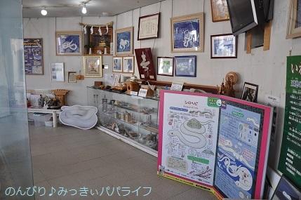 hiroshimayamaguchi202002262.jpg