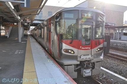 hiroshimayamaguchi202002267.jpg