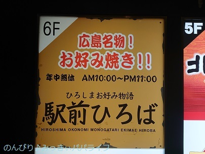 hiroshimayamaguchi202002268.jpg