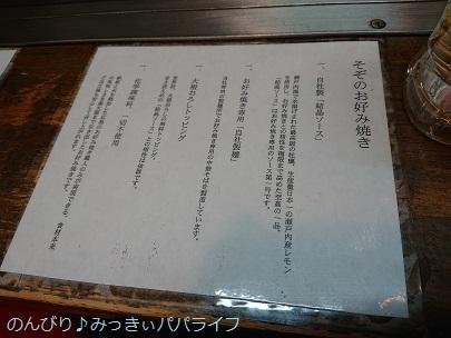 hiroshimayamaguchi202002272.jpg