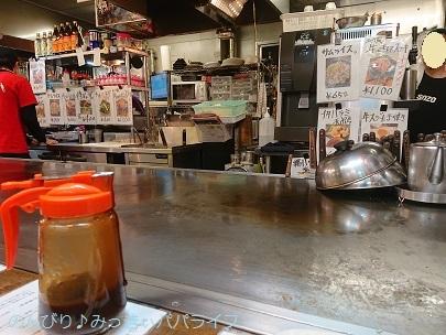 hiroshimayamaguchi202002273.jpg